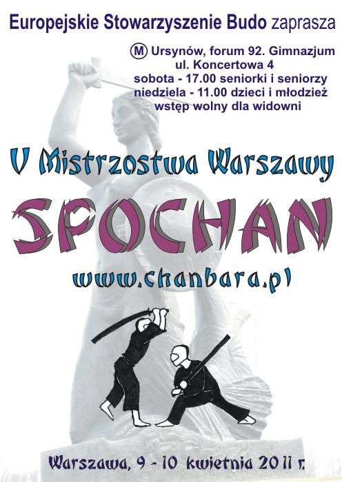 V Mistrzostwa Warszawy