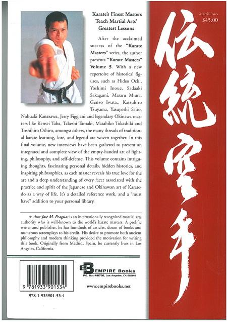 cover swordman masters