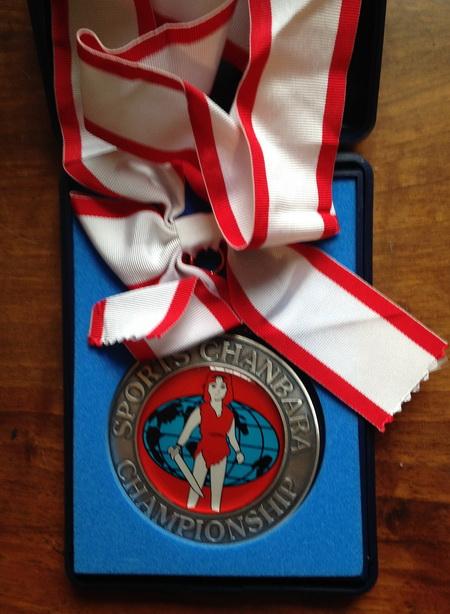 medal Mistrzostwa Świata Japonia 2014