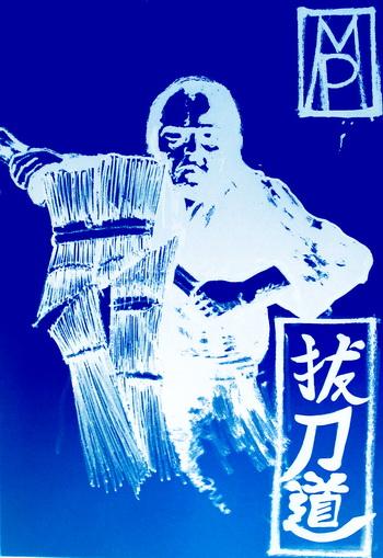 Tameshigiri - testy cięć mieczem samurajskim